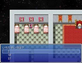 題名なんかいらない Game Screen Shot2