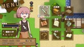 ぶきあつめ ~なんでも武器になるRPG~ Game Screen Shot2