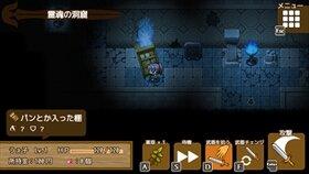 ぶきあつめ ~なんでも武器になるRPG~ Game Screen Shot3