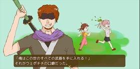 ぶきあつめ ~なんでも武器になるRPG~ Game Screen Shot4