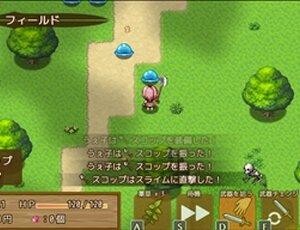 ぶきあつめ ~なんでも武器になるRPG~ Game Screen Shot