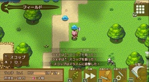 ぶきあつめ ~なんでも武器になるRPG~ Game Screen Shots