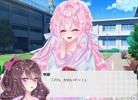 プリンセス・ブレンド Game Screen Shot3
