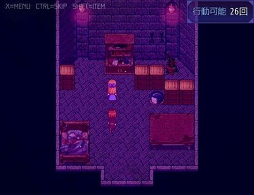 空夜の果てまで連れてって Game Screen Shot3