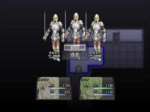 怪盗ユリリン 見習い魔女と見習い剣士 Game Screen Shot3