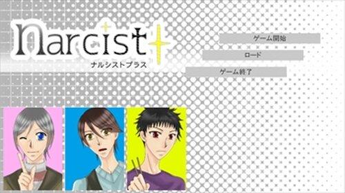 narcist+ Game Screen Shot2