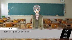 narcist+ Game Screen Shot3