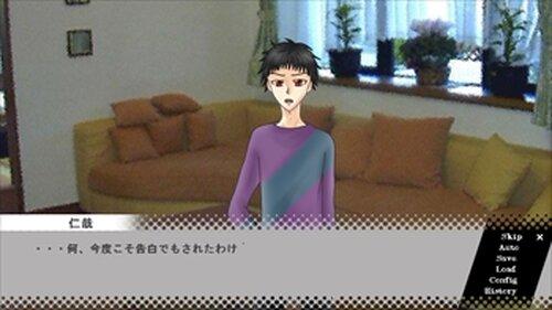 narcist+ Game Screen Shot4