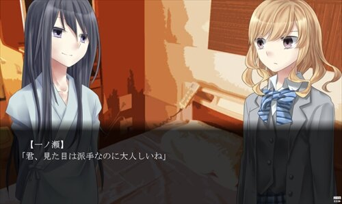 このまま Game Screen Shot