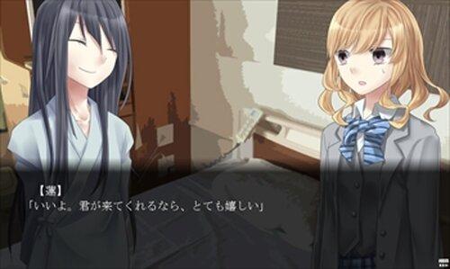 このまま Game Screen Shot2