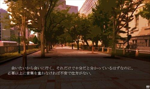 このまま Game Screen Shot4