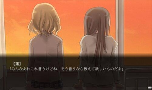 このまま Game Screen Shot5