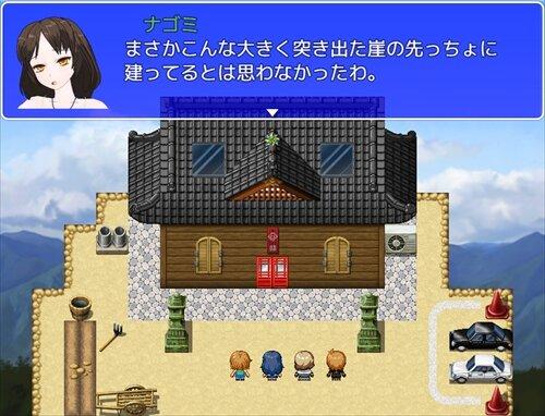 麻天さんの秘密 Game Screen Shot1