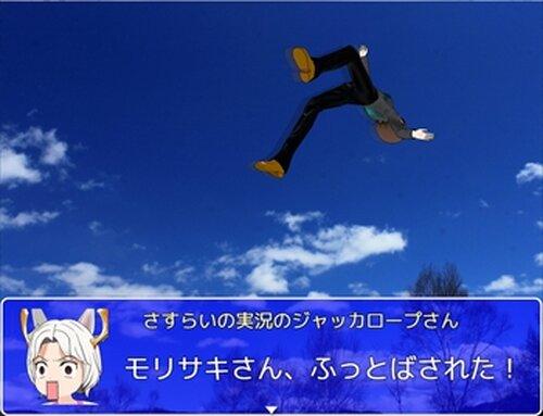 麻天さんの秘密 Game Screen Shot2
