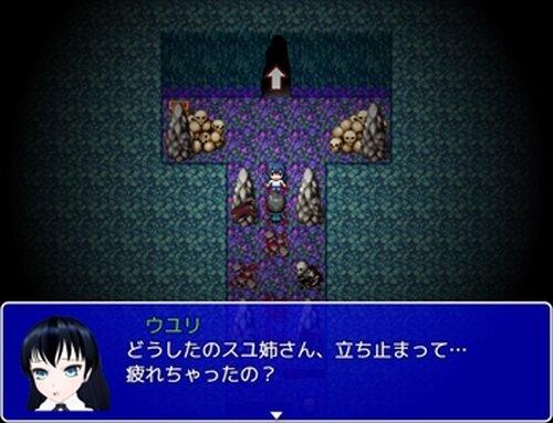 麻天さんの秘密 Game Screen Shot3