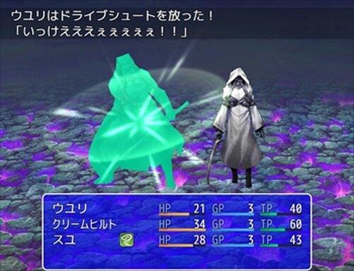 麻天さんの秘密 Game Screen Shot4
