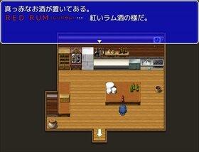 麻天さんの秘密 Game Screen Shot5