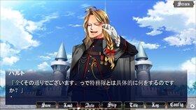 大罪の魔女【フルボイス】  一章から六章 Game Screen Shot2