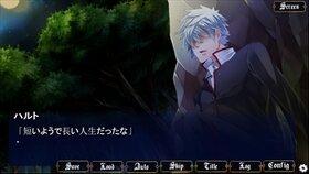 大罪の魔女【フルボイス】  一章から六章 Game Screen Shot5