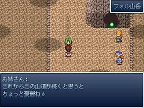 お気楽珍道中~仲良しコンビの放浪物語~ Game Screen Shots