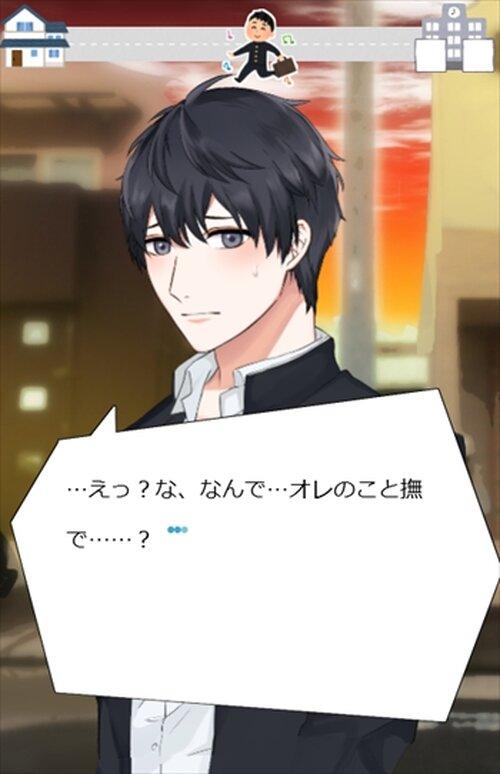 ときめきてつなぎ〜まこと編〜 Game Screen Shot3
