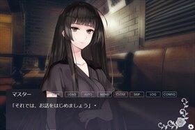 アイシテヤマナイ3 Game Screen Shot2