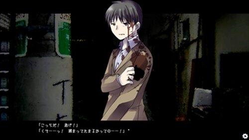 探偵は振り向かない Game Screen Shot2