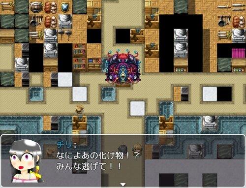 チリと謎の島 Game Screen Shot1