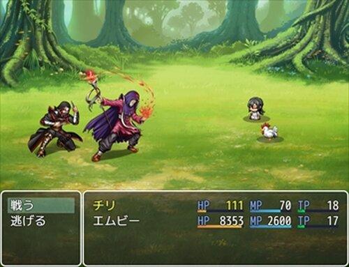 チリと謎の島 Game Screen Shot5