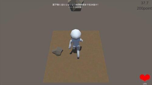 落下物に注意! Game Screen Shot1