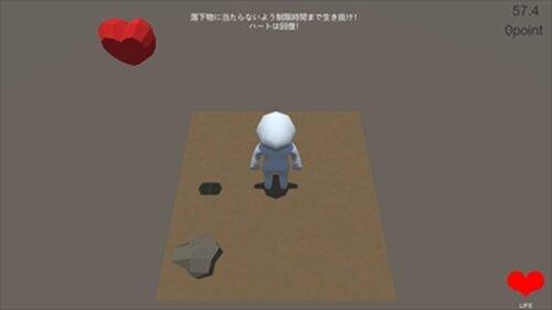 落下物に注意! Game Screen Shot3