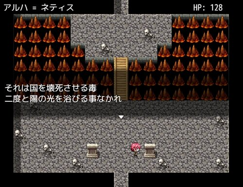 逝きとし往ける Game Screen Shot1