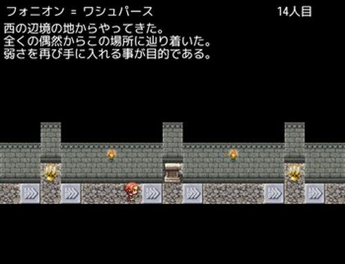 逝きとし往ける Game Screen Shot3