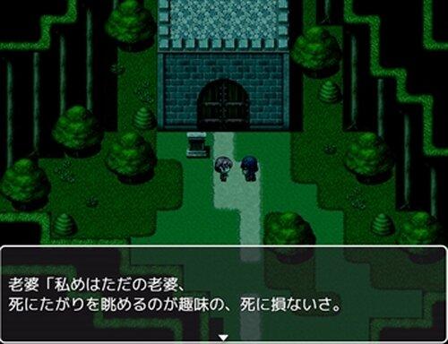 逝きとし往ける Game Screen Shots