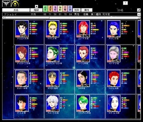 竜星戦記2虚空の玉座 体験版 Game Screen Shot3