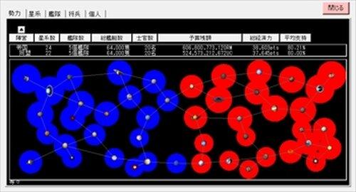 竜星戦記2虚空の玉座 体験版 Game Screen Shot4