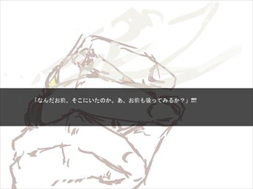 月のさかな Game Screen Shot2
