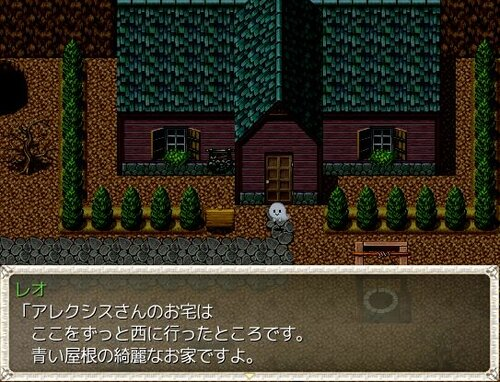 etudeⅱ Game Screen Shot2