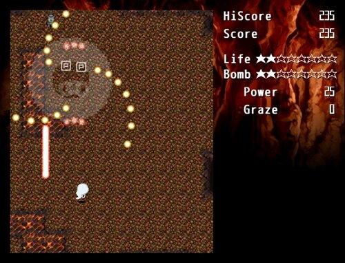 etude Game Screen Shot1