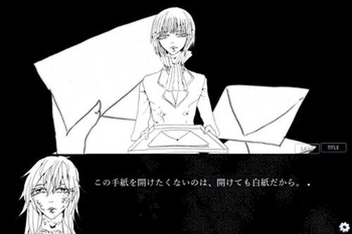 白紙の贖罪 Game Screen Shot3