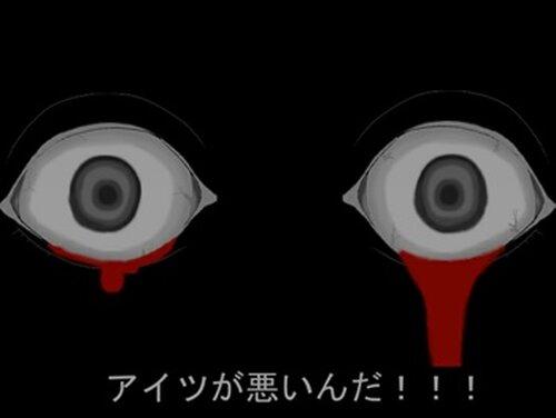 アキトDATE 第一話 ~凶行の違和感~ 吉里吉里2/KAG3移植版 Game Screen Shot5