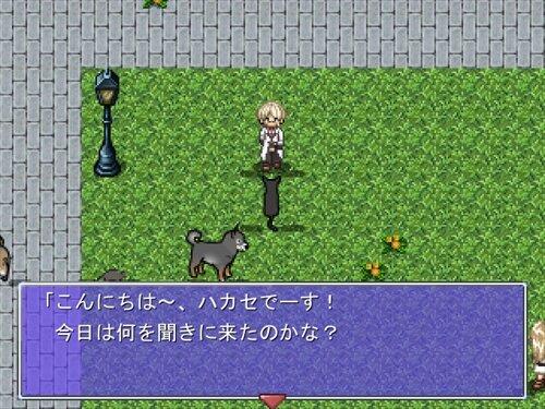 DOUBUTU DEMO 0.09 Game Screen Shot1