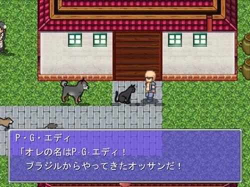 DOUBUTU DEMO 0.09 Game Screen Shot2