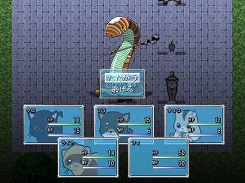 DOUBUTU DEMO 0.09 Game Screen Shots