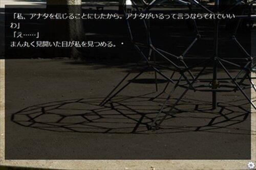 約束の絆~弓子の言の葉~ Game Screen Shot2