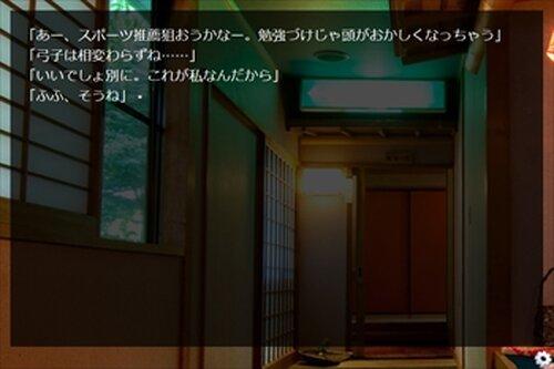 約束の絆~弓子の言の葉~ Game Screen Shot3