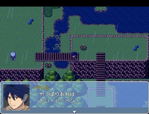 憂愁の遣らず雨 Game Screen Shot1