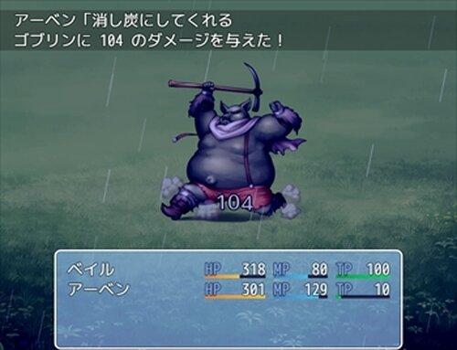 憂愁の遣らず雨 Game Screen Shot2