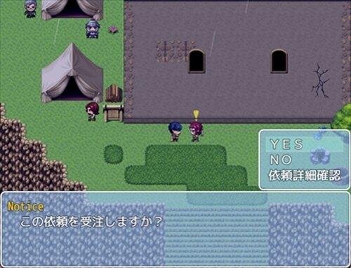 憂愁の遣らず雨 Game Screen Shot4