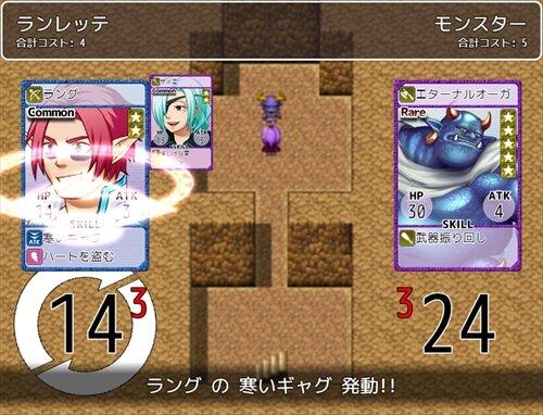 パーティー×ナイト Game Screen Shot1